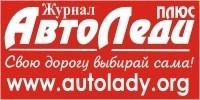 autolady - Partners