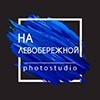 photostudio - Partners