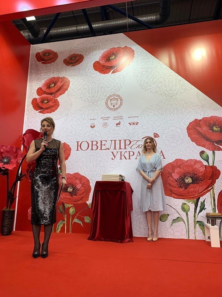 eskiz 2019 11 - Congratulations to the winners of All-Ukrainian Contest of Drafts for the Best Jewellery Design
