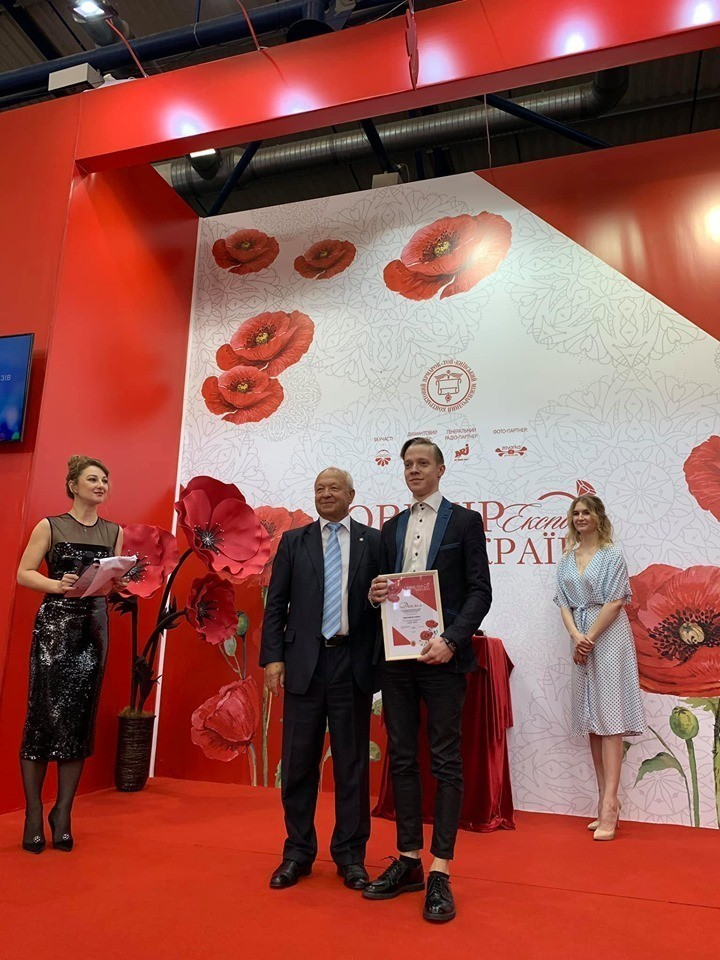 eskiz 2019 5 - Congratulations to the winners of All-Ukrainian Contest of Drafts for the Best Jewellery Design