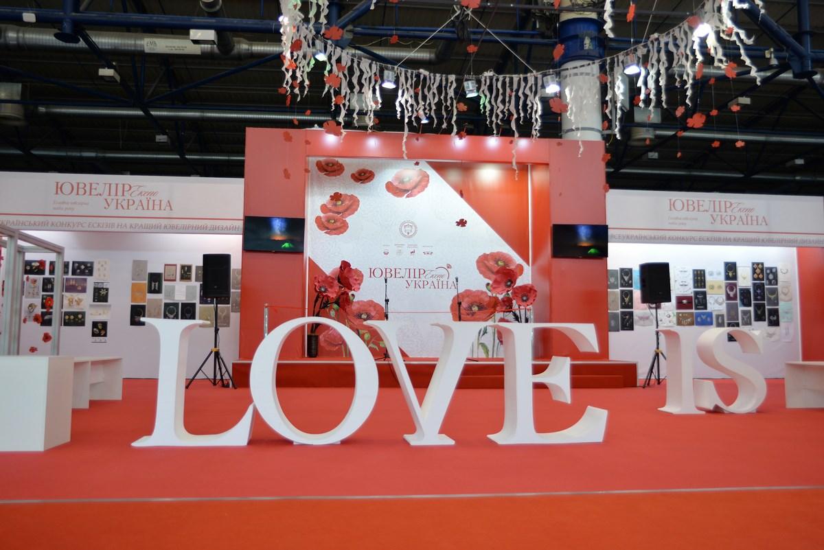 jeweller expo ukraine open 6 - Наймасштабніша ювелірна виставка України сьогодні відкрила свої двері