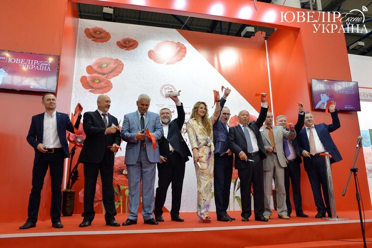 jeweller expo ukraine open - Вітаємо гостей та учасників Ювелір Експо з відкриттям найяскравішої виставки весни!