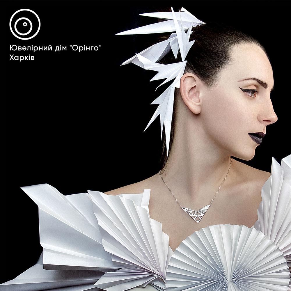 oringo5 - Оригінальні срібні прикраси від ювелірного дому «Орінго»