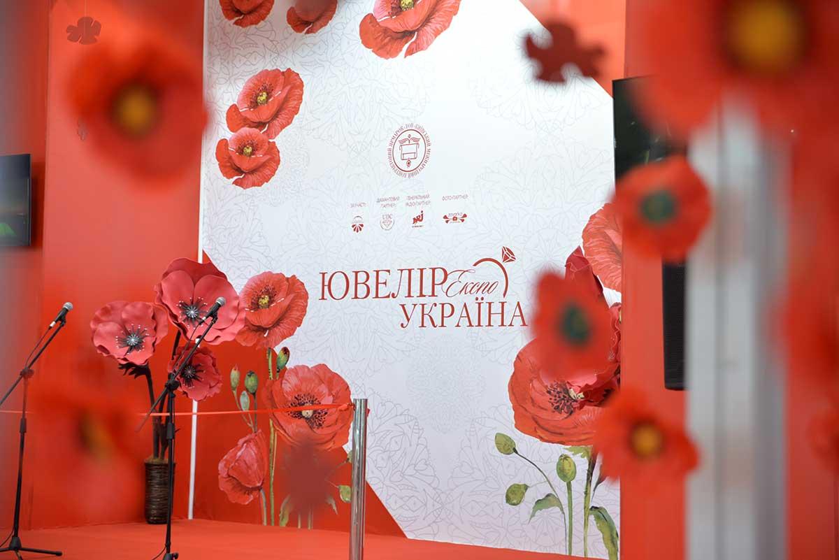 jewellerexpo - До виставки Ювелір Експо Україна декілька тижнів!